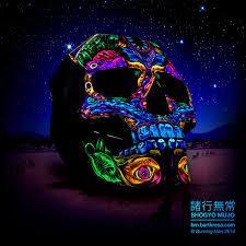 imagenes de calaveras que cambian de color a 30 foot skull will ignite burning man in a blaze of projection