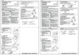 100 mitsubishi hvac thermostat manual patent us7861941