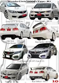 kereta honda civic honda civic 2006 type r bodykits honda civic fd 2006 and 2009