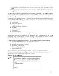 event management handbook