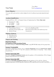 resume sles for engineering students freshers zee yuva latest format for b com freshers pdf to excel 100 images science