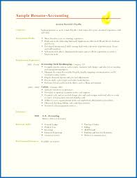 resume exles objective objective for resume exles general resume objective exles