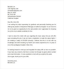 collection of solutions thank you letter for job offer with salary