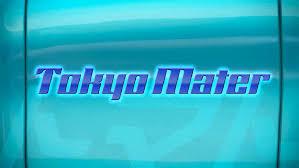 mater monster truck video tokyo mater pixar wiki fandom powered by wikia