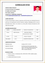exle of resume for applying resume application form sle best of resume letter applying