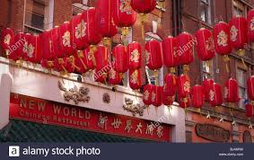 New Year Decorations In Office by Chinese New Year Decorations In China Town London Uk Stock Photo