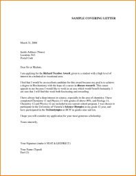 motivational cover letter how to write motivation