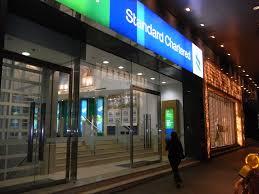 file hk central night 新世界大廈 new world tower shop standard
