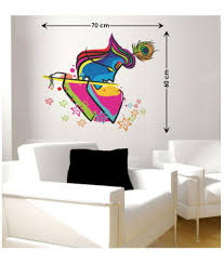 wall dreams krishna with flute peacock feather pvc wall stickers wall dreams krishna with flute peacock feather pvc wall stickers