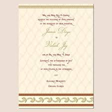 Wedding Invitation Wording Kerala Hindu Indian Wedding Invitations Wording Lake Side Corrals