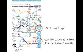 Seoul Subway Map by Best Apps For Seoul Subway 지하철 Thechelseabracket