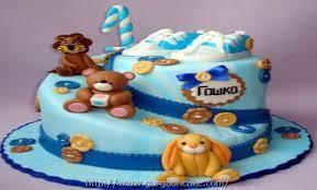 baby boy 1st birthday cake designs 1237