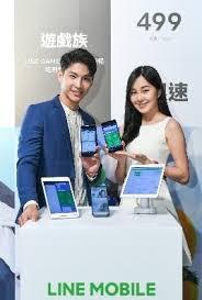ordinateur portable bureau vall馥 pchome 新聞