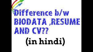 Difference Between Cv And Resume Difference Between Biodata Resume And Cv In Hindi Youtube