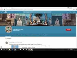 youtube channel layout 2015 classic youtube layout 2016 restore classic youtube youtube