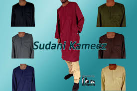 the islamic place books clothing prayer rugs body oils and more just received new men sudani kameez