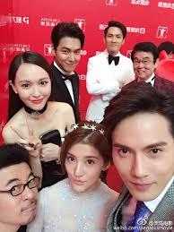 film drama korea lee min ho bounty hunters with lee min ho and wallace chung release final