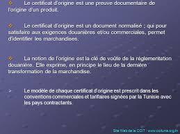 chambre de commerce tunisie chambre de commerce et d industrie de tunis ppt télécharger
