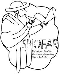 shofar for kids yom kippur shofar coloring page home schooling social studies