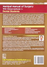 buy manipal manual of surgery dental 3e pb book online at low