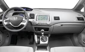 2008 honda civic coupe manual 2008 honda civic auto insight