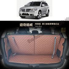 fiat freemont 2017 custom fit car trunk mat cargo mat for dodge journey fiat freemont
