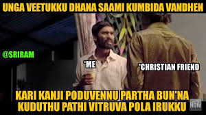 Christian Christmas Memes - funny christmas special tamil memes collection