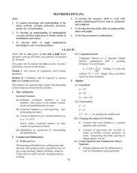 icse board class 10 math syllabus 2017 2018 student forum