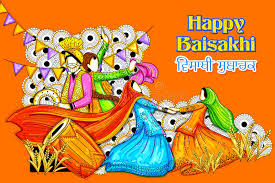 happy vaisakhi punjabi festival celebration background stock vector