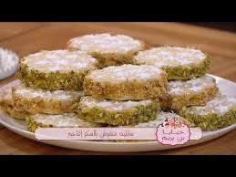 cuisine samira tv صابلي منقوش بالسكر الناعم من برنامج خبايا بن بريم السيدة سعيدة بن