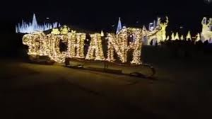 christmas lights arlington tx enchant arlington texas youtube