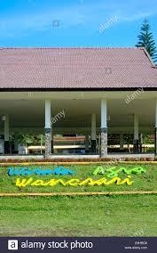 company name sign at the wonosari tea plantation near malang east