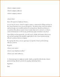 company offer letter template offer letter template word targer golden dragon co