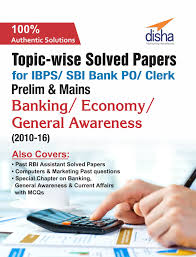 ibps sbi english books best english book for rbi exam