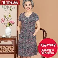 clothing for elderly elderly women s dress in the section of bourette 60 70 year