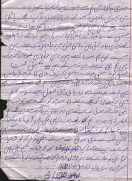 a typical love letter for urdu readers xcitefun net
