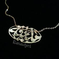 arabic nameplate necklace 17 best arabic name necklace images on arabic names