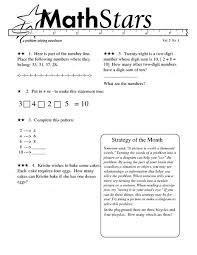 scientific method of solving problems