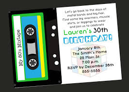 80 u0027s theme 30th birthday party invitation