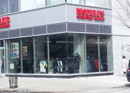 Modells Outside Of The Knickerbocker Modell U0027s Sporting Goods Office