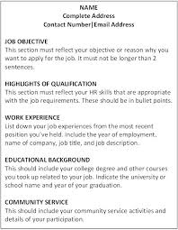 Resume Special Skills Example by Skills For A Resume Examples 7 Resume Basic Computer Skills