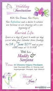 wedding invitation messages wedding card invitation also quotes wedding invitations