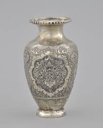 Silver Vase Persian Silver Aspire Auctions