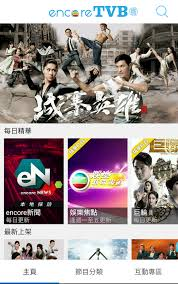 amazon black friday tvb encoretvb 2 59 apk download android entertainment apps