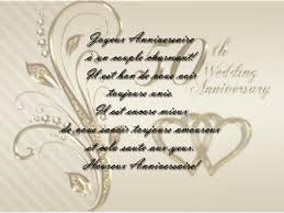 exemple voeux mariage texte anniversaire de mariage 50 ans gratuit idée de