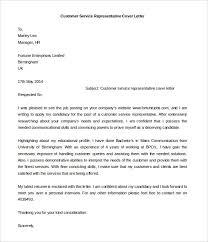 motivation letter exle of motivation letter for application pdf archives