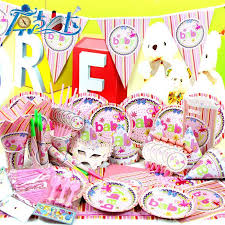 cheap party supplies best new pink 1 year luxury kids birthday decoration set