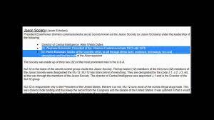 alien agenda something is being hidden from us youtube