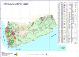Map Of Yemen Soils Of Yemen