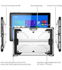 microsoft surface pro 4 armorbox dual layer protective case i